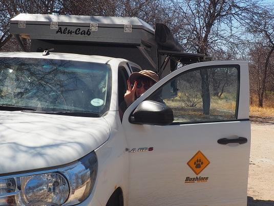 M.si CKGR botswana